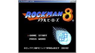 【4・動画】ロックマン8_ワイリーステージ1(短縮版)