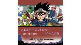 【6・ニコ生】今年最後のコミュ限放送