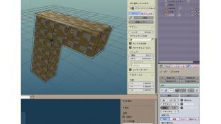 建物づくり特化BlenderでのUV作業手引き