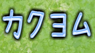カクヨム【タグ機能活用の提案】