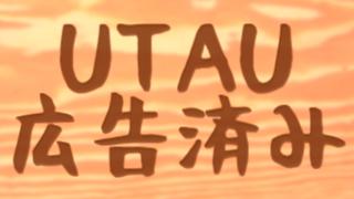 【UTAU編】今まで広告チケットを使った動画+UTAU音源【動画紹介】