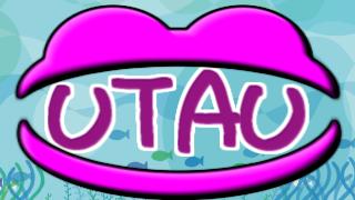 UTAU音源で自然に話せる!? 棒読みちゃん+唄詠用発音辞書配布【HANASU】