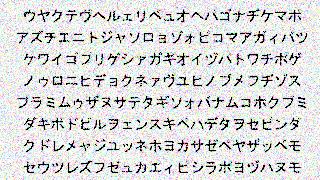【ニコナレ】オリジナルワード企画【カタカナ編】