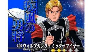 バイオハザード5(アレンジストーリー)について