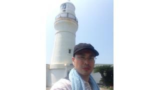 iPuff・陰陽玉フレーバー(2013富士山登山レポ・序編2)