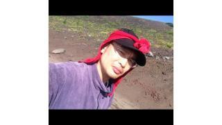 iPuff・陰陽玉フレーバー(2013富士山登山レポ・2)