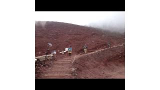 ゴールデンラヤリナ・パラダイスアイランド(2013富士山登山レポ・5)