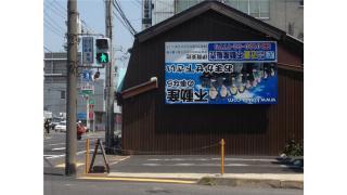 iPuff・ロコココ丼(GWカブロングツーリングレポ・1日目)