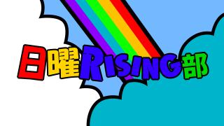 【Rising World】ブループリントによる地殻変動【検証】
