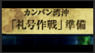 【艦これ】2016冬イベはドロップがうまい