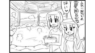 【4コマまんが】メイドさんとリナ様の愉快なレトゲ生活【第四十九話】