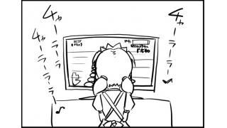 【4コマまんが】メイドさんとリナ様の愉快なレトゲ生活【第十五話】