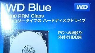 【PC】初心者のくせにHDDを増設するという話し。