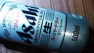 【酒】第一回 アサヒ『スーパードライ』というお酒。【お酒初心者】