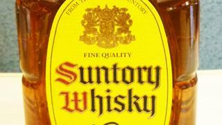 【酒】第4回『サントリー 角瓶』というウイスキー。【お酒初心者】