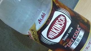 【酒】第13回 お酒初心者による『アサヒ飲料 ウィルキンソン タンサン ドライコーラ』の感想【ソーダ】