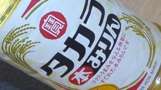 【酒】第19回 お酒初心者による『宝酒造 タカラ本みりん』の感想【味醂】