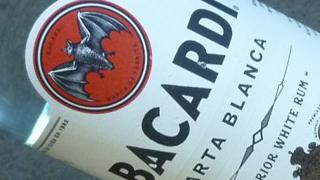 【酒】第23回 お酒初心者によるバカルディ『バカルディ スペリオール(白)』の感想【ラム】