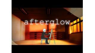 アコギver Afterglow 歌ってみました!