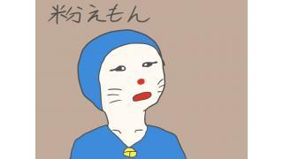 のび太のバイオハザード完結!!
