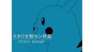 5月16日19時30分に新作実況公開!