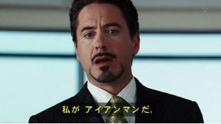 【映画】4DXという映画の新しいカタチ