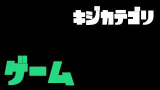 【ゲーム】「クルセイダークエスト」が良作の予感