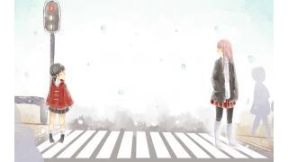巡音ルカと歌愛ユキの名コンビがVOCALOID4に進化したお話。