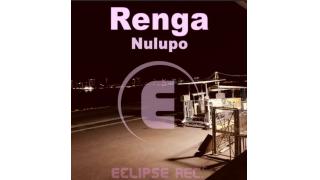EDMS受講生【Renga】の1stシングルが BEAT PORTで世界配信中!