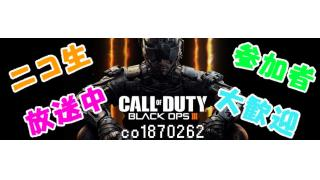 Call of Duty:Black Ops 3(CODBO3)いよいよです!!