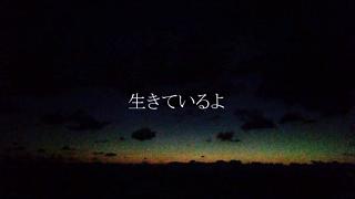 morning glow……夜を愚弄……ウェーイwwwww(※新曲についての話です)
