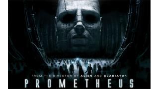 【映画】プロメテウスを見て