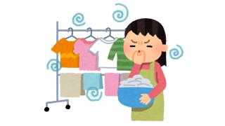 一番部屋干しに向いている洗濯用洗剤は一体何なのか?