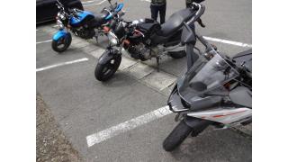 【バイク】RC250とホーネットとツーリングと