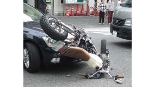 【バイク】あらまぁ!コケた!