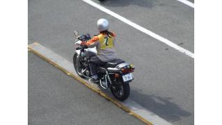 【バイク】本日最後の教習!いよいよ明日は検定試験。