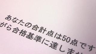 【バイク】中型二輪検定結果報告!!