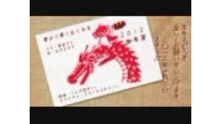 宣伝した動画2012年1・2月分
