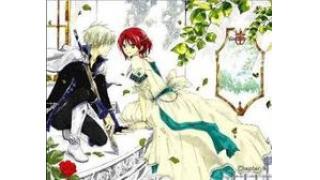 赤髪の白雪姫がアニメ化!キャスト・声優&放送局&放送日&あらすじ、原作・漫画版の評価は?