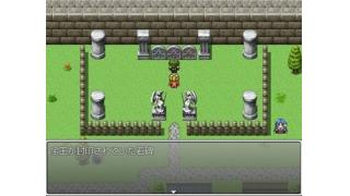 ゲーム:The freedom!!