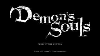 PS+にて無料配信中の『デモンズソウル』の話