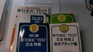 学習記録:最初の一歩!(DUO3.0×50周完了)編