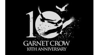 【GARNET CROW】Butterfly Knot 歌詞の明文化に挑戦。