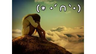 ◆ 今日の一言。「あ・・・」