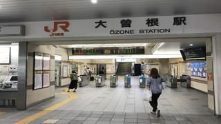 大曽根・ドーム前矢田駅からナゴヤドームへの道のり【ROAD TO 6th NAGOYA②】
