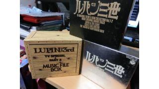 お宝GET?!ルパン三世MusicFileCD-BOX!