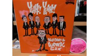 大野雄二&LupintickSix祝CD発売!Yeah!Yeah!