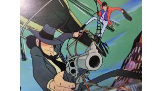ルパン三世DVDコレクションVol45 初期段階最終号!