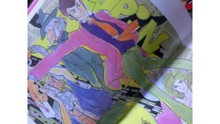 ルパン三世DVDコレクションVol57 本当の最終号