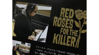 新盤!RED ROSES FOR THE KILLER 開封